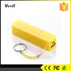 2600mah best promotional gifts with keychain mobile juice power bank