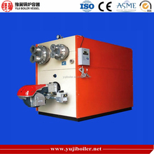 ZWNS Series Vacuum Oil and Gas Fired Hot Water Boiler