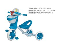 Kids baby smart tricycle