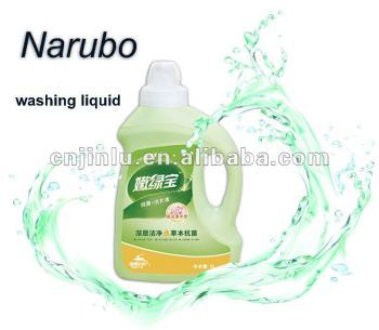 NARUBO cloth washing detergent liquid comfort washing liquid