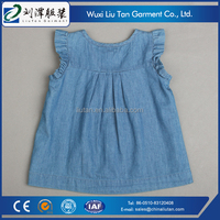 suitable fashion kids party wear girl dress