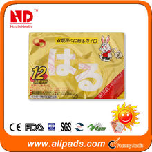 oem heat pack,magic gel reusable hand warmer heat pack
