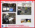 Flexible corrugated cable conduit hose producing machine
