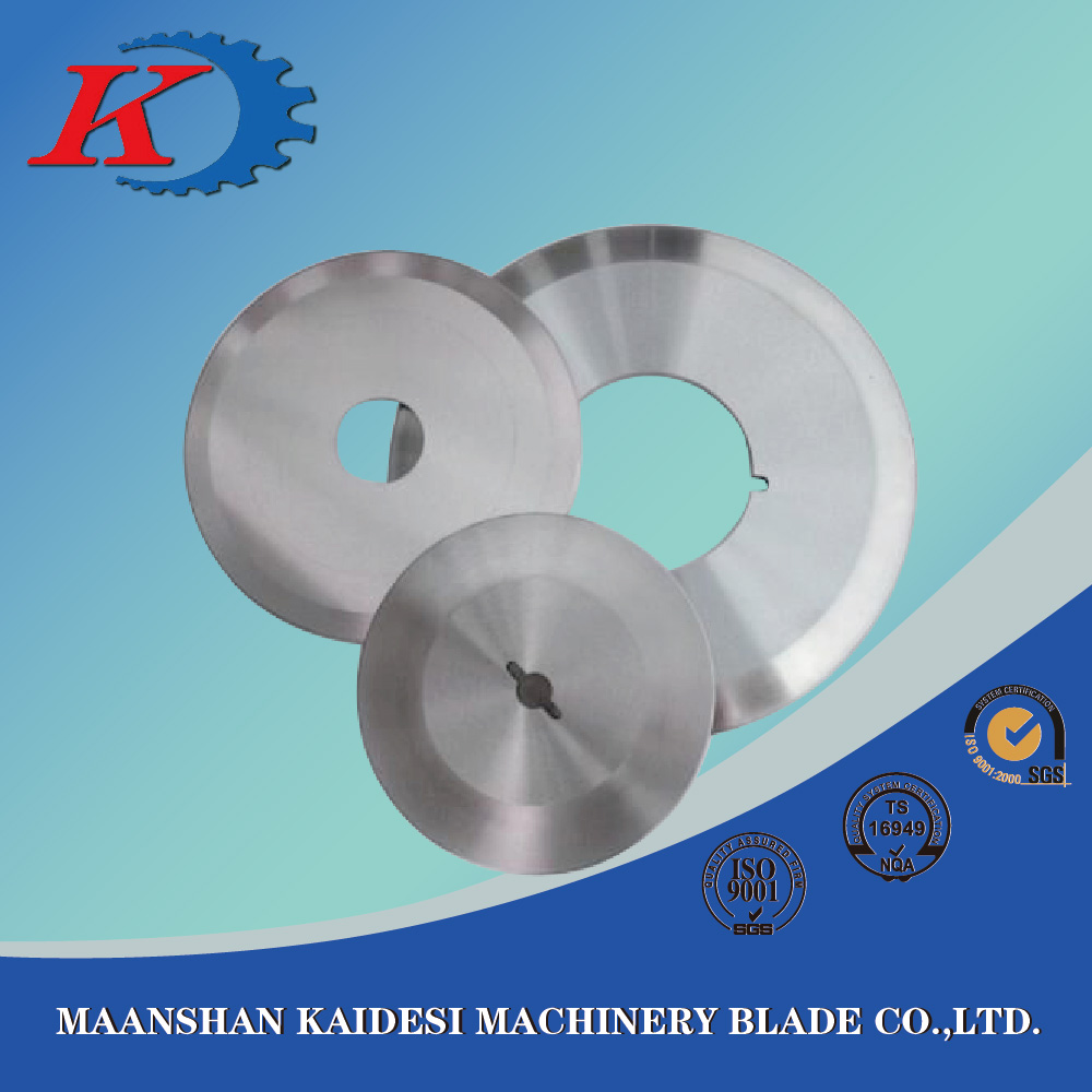 Chemical fiber cutting blade