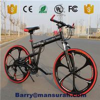 MANSURAH green power pedal three wheel bicycle adult tricycle