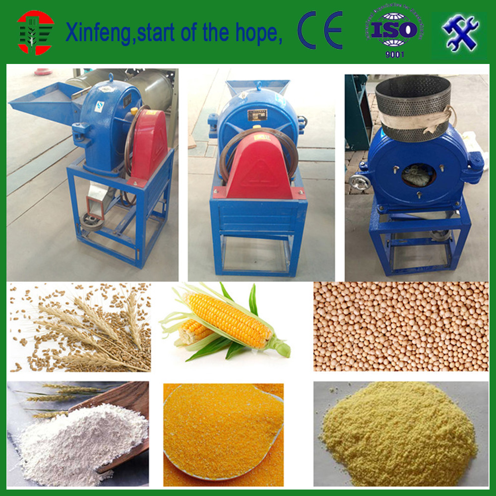 cassava flour making machine corn grinding machine price