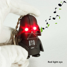 Portable Mini Cartoon darth vader Led Light Sound Voice Keychain