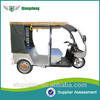 cheap china wholesale trike eec for sale