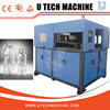 Automatic High-Speed PET Stretch Blow Molding Machine (UT-4000)