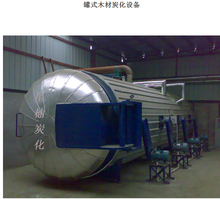 Manufacture thermo wood machine wood heat treatment equipment