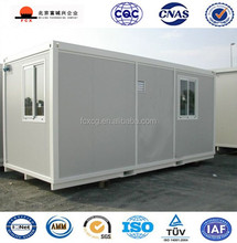 2016 New Design China Factory Modular Portable Prefab Container Homes for sale