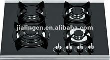 Alufer edge build-in tempered glass gas cooking range