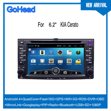 For Kia Cerato Car DVD GPS Android Navigation Quad Core Radio MP5 Wifi 3G RDS DVR OBD Mirror Link Capacitive Screen