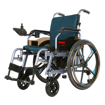 24inch large wheel Aluminum Folding Electric Wheelchair 45cm 55cm width