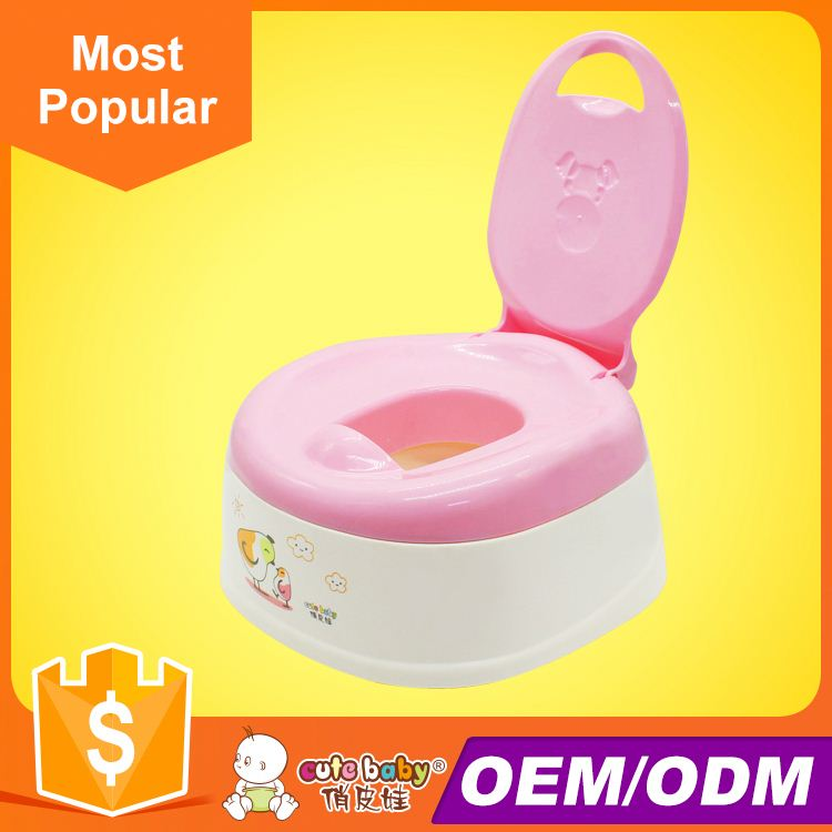 2016 hot sale plastic children of the potty color bule nice design baby pottypotty baby potty chair