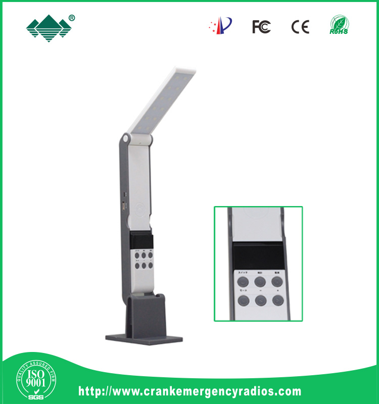 Solar Reading Rechargeable Cordless Table Lamp