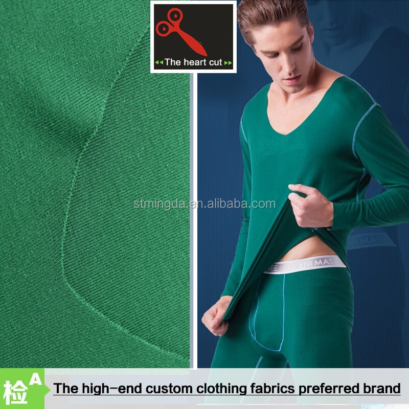 OEM custom design 80S spandex interlock free cut green plain combed organic cotton fabric for knitting T shirt and underwear