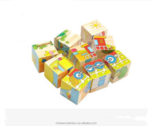 2015 popular 9 pieces educational wooden blocks toys