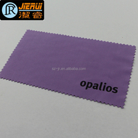 High Quality Adhesive Microfiber Cloth