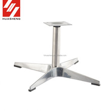 4 star aluminum base swan chair base sofa base