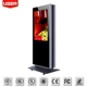 55inch high brightness 1080P lcd advertising display ,advertising screens,outdoor digital signage