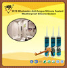 2016 Wholesales Anti-fungus Weatherproof Silicone Sealant
