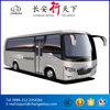 18-20 seats coaster CHANGAN SC6608BF not toyota coaster bus