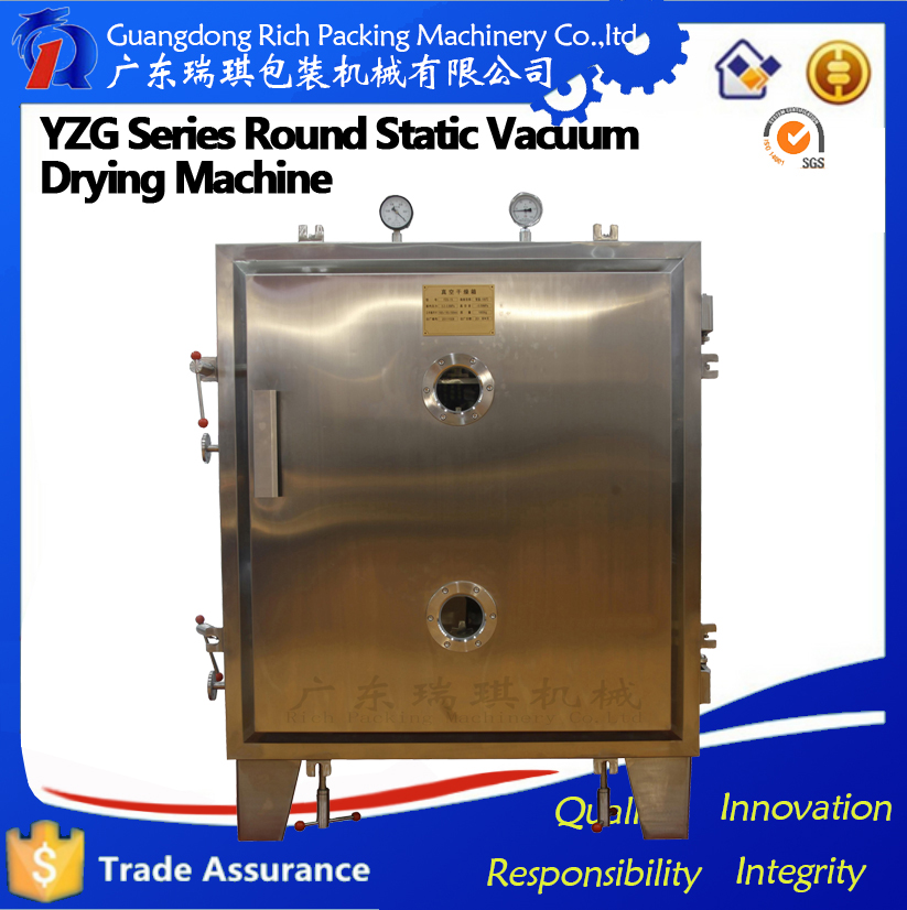 YZG/FZG Series Tray Vacuum Drying Oven Machine for Mosquito Coil