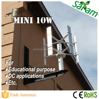 Rated 10W 12V mini domestic vertical axis wind turbine for sale