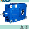 Hollow Shaft Marine Transmission Gear Reduction