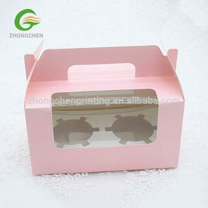 China custom made stylish mini portable take out paper cup cake box for wholesale