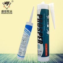 100 Rtv Silicone Sealant 300ml Mouldproof Structural Sealant