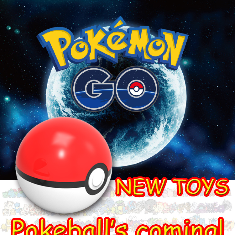 New Arrival Cartoon Peripherals Packing AR Pokemon Go Ball