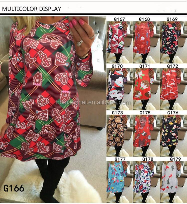 Женская Одежда 2017