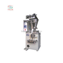 automatic flavour powder/tea seed powder/wasabi powder packaging machine