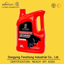 High Performance Automotive Lubricants Engine Oil 0W40 With Good Service