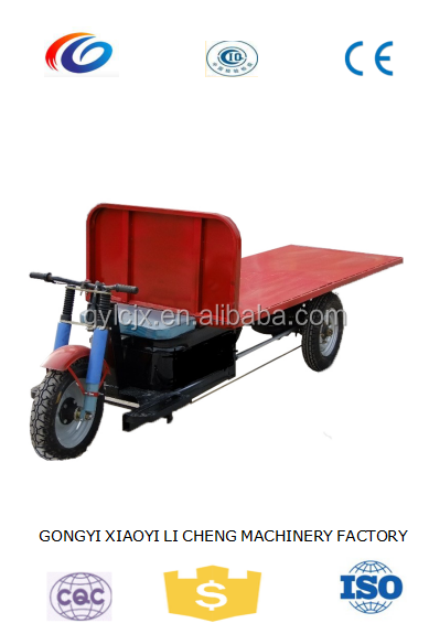 3 wheel cargo electric tricycle/cheap price 3 wheel cargo electric tricycle/3 wheel cargo electric tricycle hot selling