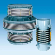 Gemel corrugated expansion joint