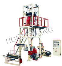 hdpe ldpe lldpe shrink film blowing machine