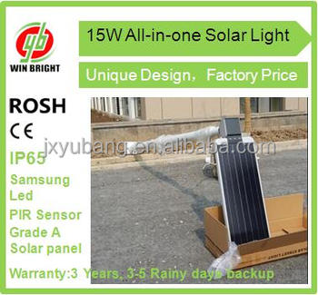 15W solar led outdoor light High quality new upgraded all in one energy saving high brightness solar street light