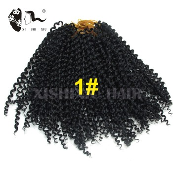 100% top quality afro bohemian jerry curl hair weave