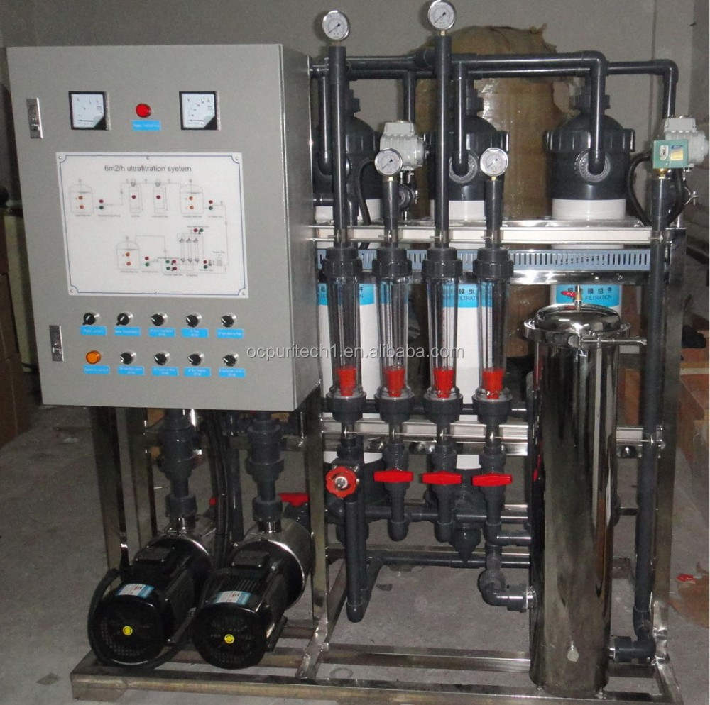 6T/H Ultrafiltration water treatment plant with price
