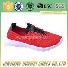 sale red spot on WOVEN CASUAL flat dolly