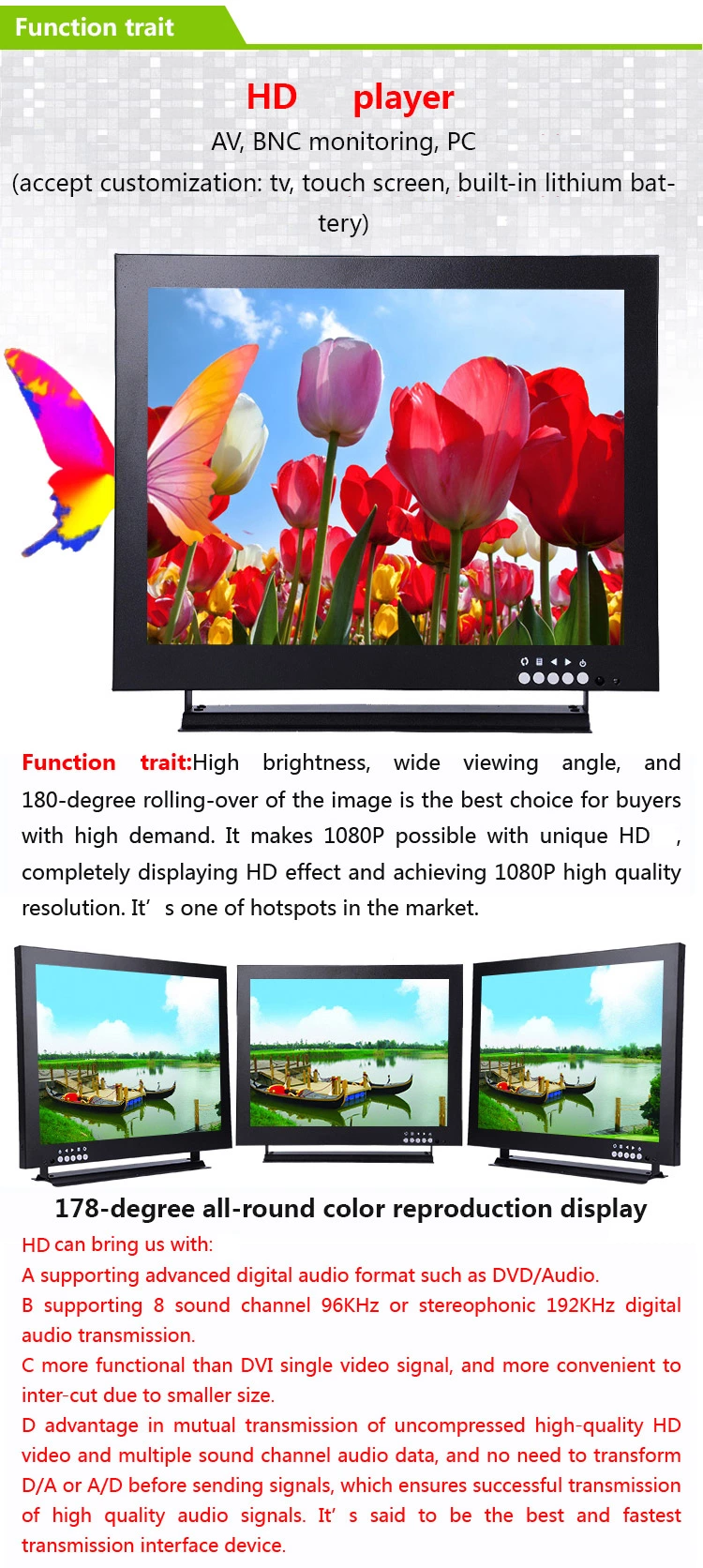 12 inch CCTV monitor wholesale hospital factory Square screen LCD 12 inch cctv monitor