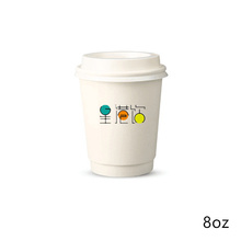 flexo printing personalized with lid sleeve cover free sample hot drink double wall paper cup wholesale biodegradable