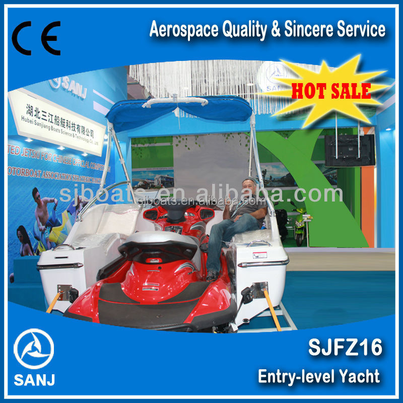 SANJ SJFZ16 combined boat with jet ski with CE--High Quality & Good Price