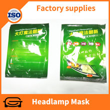 China car care products 3minutes headlight mask renovation