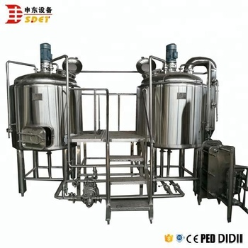 microbrewery price of beer brewing equipment 300l