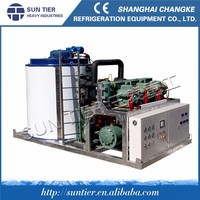SUN TIER Industrial fishery and transportation application commecial flake ice machine