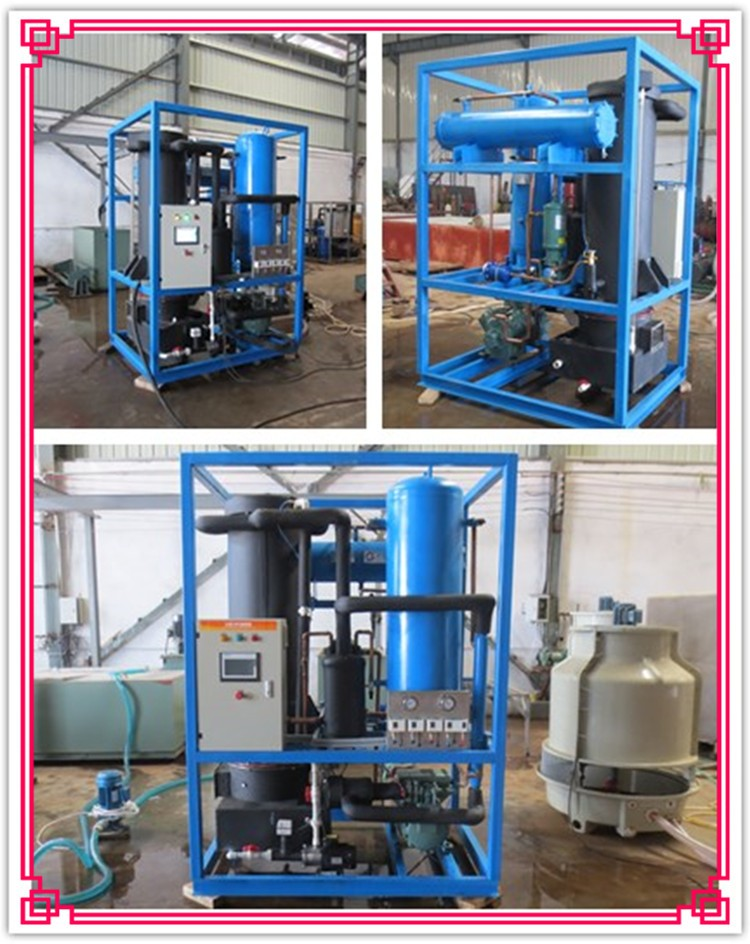 Factory price top quality 5T tube ice plant machine for Philippine